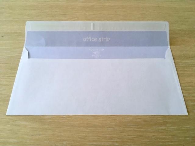 Ameriken koverta - Beoprint štamparija Beograd