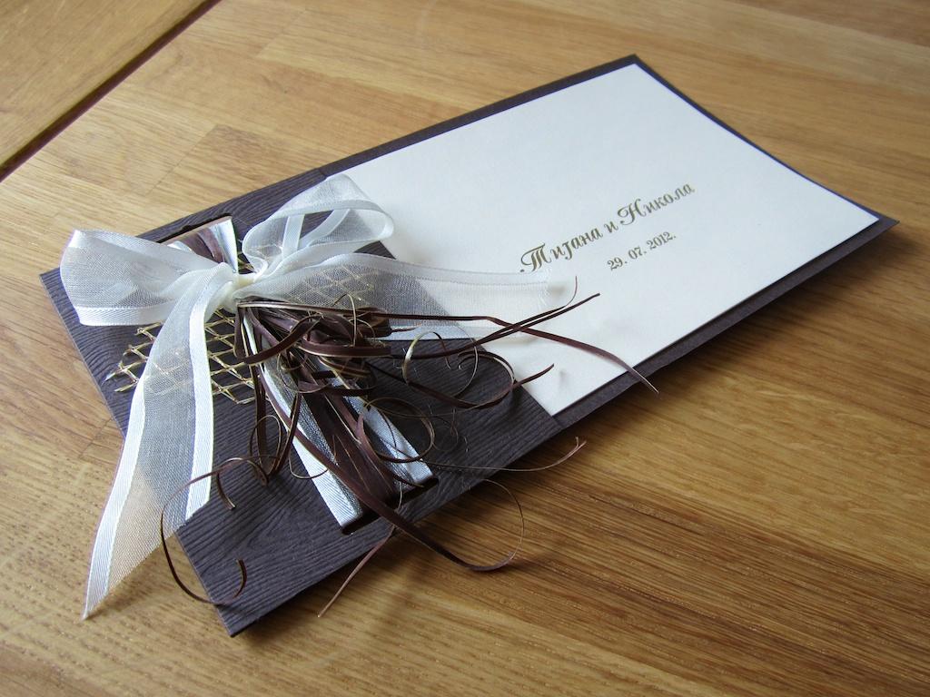 Pozivnice za venčanje-0