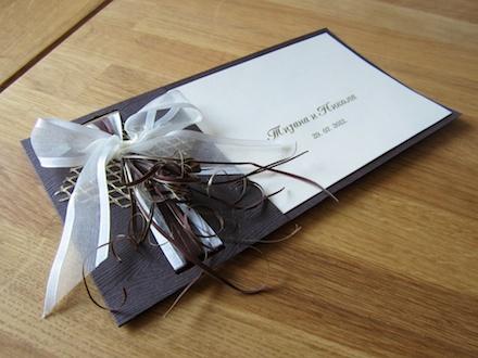 pozivnice za venčanje, digitalna štampa - Beoprint štamparija Beograd