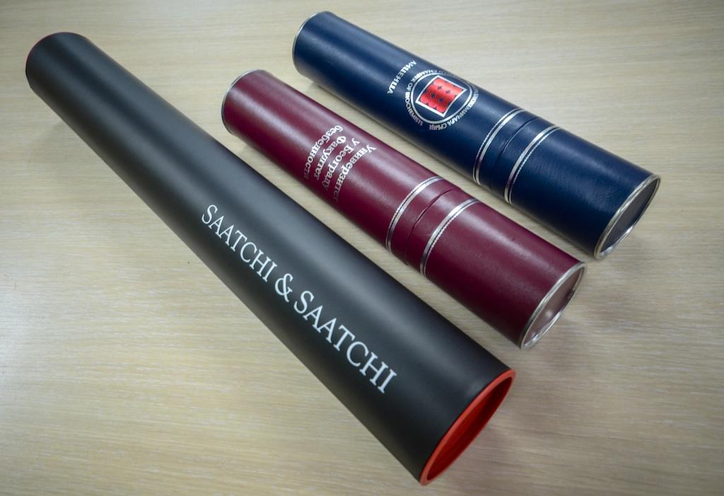 Tube za diplome-1