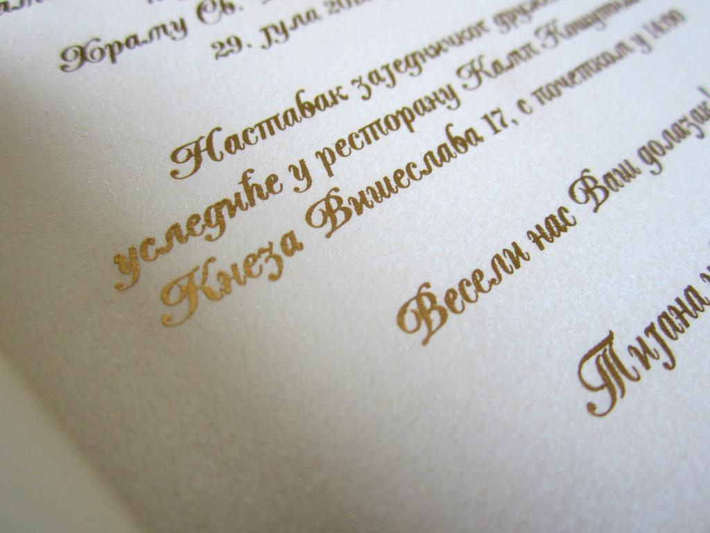 Pozivnice za venčanje-3